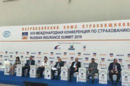Ассоциация Развития Финансовой Грамотности приняла участие в XVII Международной конференции по страхованию