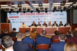 26 сентября 2019 года в Москве состоялся MFO RUSSIA FORUM