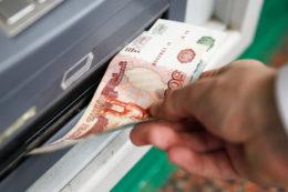 Правила финансовой гигиены: как использовать деньги во время пандемии