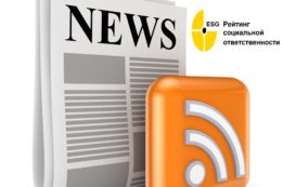 Аналитическое агентство БизнесДром начинает присваивать рейтинги социальной ответственности